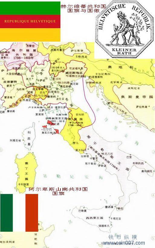 马耳他地图形状国旗