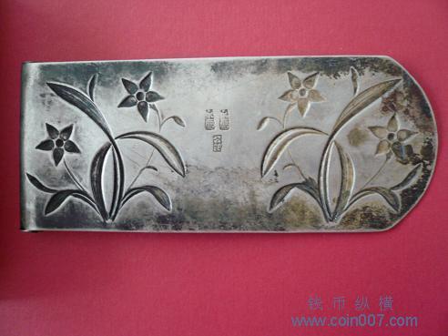 本页主题 银器 银发髻 俗称银匾方 满清妇女盘头用的物品高清图片