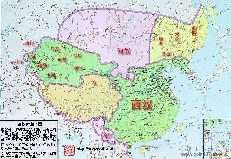 中国各时期地图全图