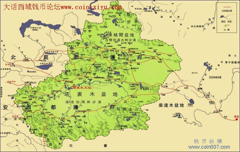 图片:  西域地图
